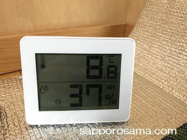 せたな青少年旅行村バンガロー室内温度.jpg