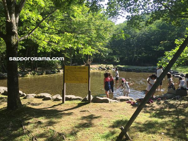 オートリゾート滝野フリーサイトジャブジャブ池.png