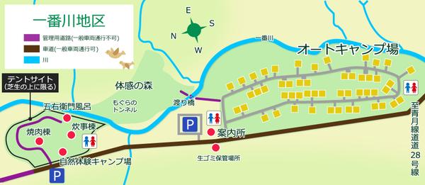 一番川オートキャンプ場レイアウト.png