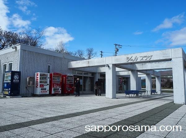 蘭越町道の駅シェルプラザ・港.jpg
