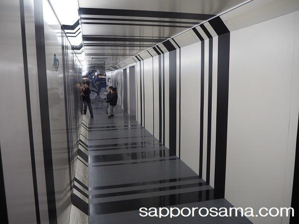 道の駅スペースアップルよいち錯覚の部屋2.jpg